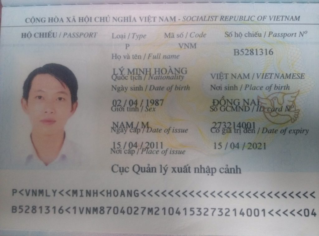 user_168_5e0acaf7a2b4e_Hoang's Passport – Page 1
